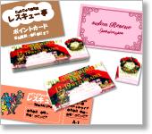 チケット・カード印刷