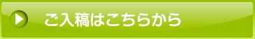 大判レスキュープリント110番