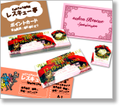 CD・DVDジャケット印刷